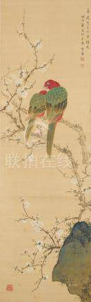 Attributed to Chen Zhifo (1896-1962) Parrots