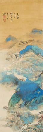 He Haixia (1908 - 1998) Landscape
