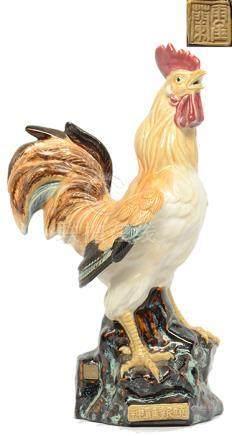 彩釉神雞報曉 - '霍蘭' 款