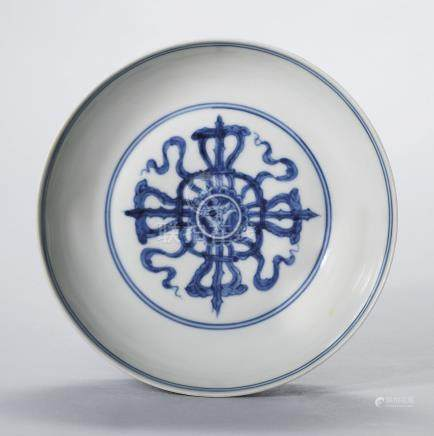 A RARE BLUE AND WHITE 'DOUBLE VAJRA' DISH