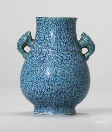 A SMALL ROBIN'S EGG GLAZED VASE, HU