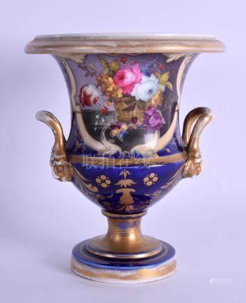 51BidLive-[ 18th c  German, Wallendorf, teabowl and saucer