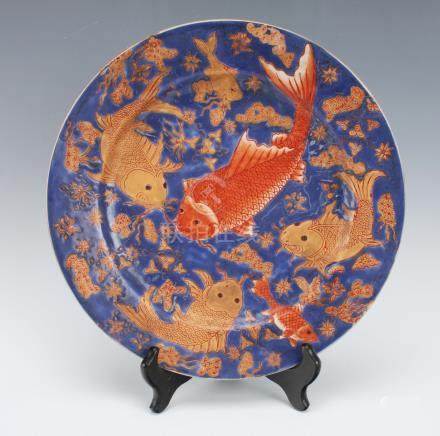 BLUE PLATE WITH GOLD AND RED CARP