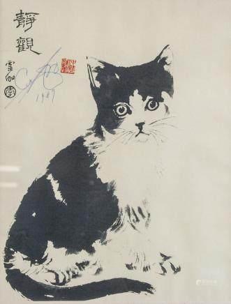LI LINGJIA Chinese 1920-1979 Watercolor Paper Cat