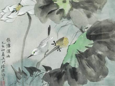 XU YUANSHAO Chinese b.1944 Watercolor on Paper FR