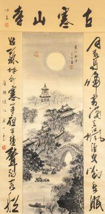 BIAN JINGZHAO Chinese Ink Temple Hanshan Landscape