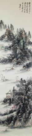HUANG BINHONG Chinese 1865-1955 Watercolor Scroll