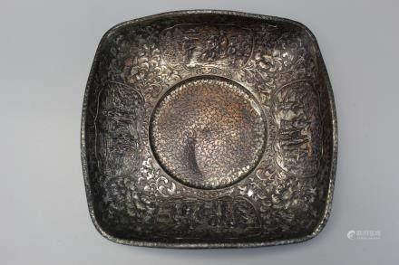 Japanese metal dish.