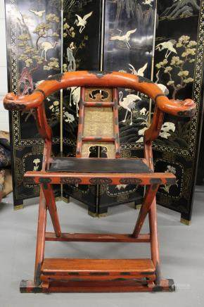 Japanese temple chair.