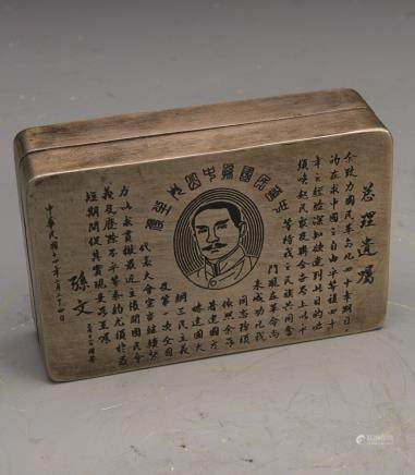 A METAL INK BOX DELICATE TO SUN ZHONGSHAN