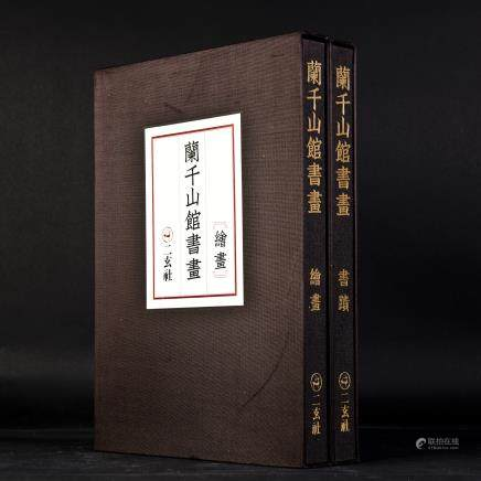 A SET OF TWO BOOKS OF THE PAINTINGS OF LAN QIAN SHAN GUAN