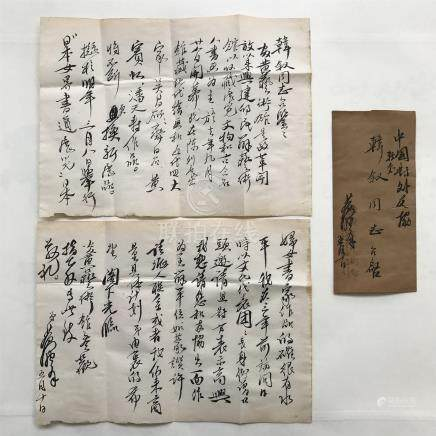 TWO PAGES OF CHINESE HANDWRITTEN  CALLIGRAPHY AND EVELOPE
