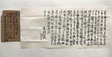 ONE PAGES OF CHINESE HANDWRITTEN  CALLIGRAPHY AND EVELOPE
