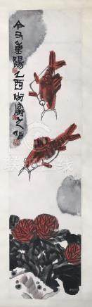 CHINESE SCROLL PAINTING OF FISH AND FLOWER