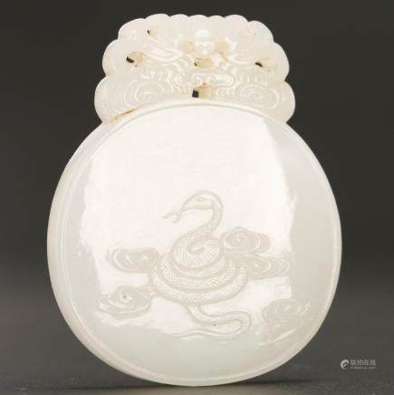 Good Chinese White Jade Pendant