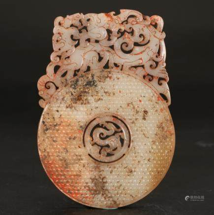 Chinese Archaic Jade Dragon Bi