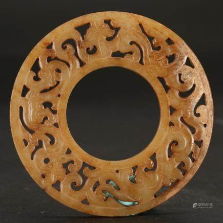 Chinese Archaic Jade Ring