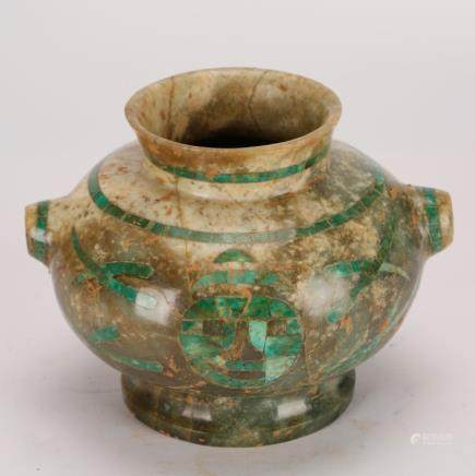 Chinese Archaic Jade Jar, Turquoise Inlay