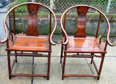 Pr Chinese Huali Hardwood Horseshoe Armchairs