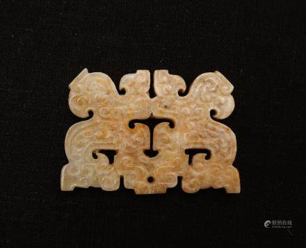 CHINESE ARCHAIC JADE PLAQUE WITH TWO DRAGONS