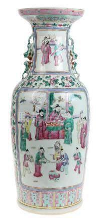 Kegelvormige vaas. Chinees porselein. Jiaqing periode. Famil