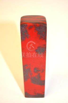 Chinese Chicken Blood Stamp Seal