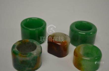 Five Chinese Archers Rings
