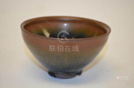Chinese Hare Fur Bowl