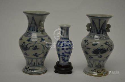 Three Chinese Blue & White Porcelain Vases