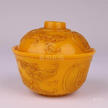 CHINESE PEKING GLASS LIDDED BOWL