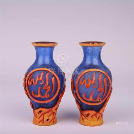 CHINESE PEKING GLASS DOUBLE COLOR ARABIC WRITING VASE