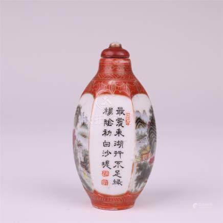 CHINESE PORCELAIN FAMILLE ROSE HEXAGONAL SNUFF BOTTLE