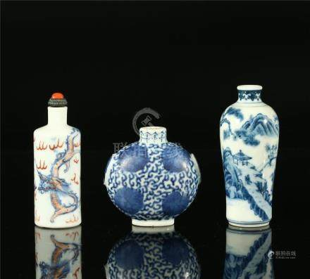 THREE CHINESE SNUFF BOTTLES