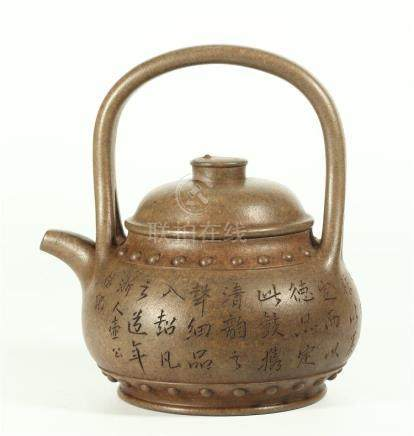 A CHINESE YIXING WARE TEA POT