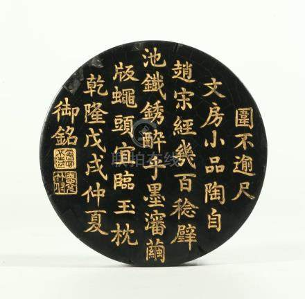 A CHINESE IMPERIAL INSCRIBED INK CAKE