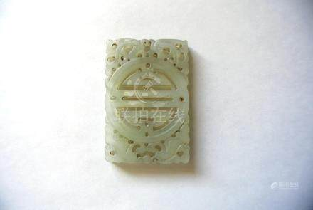 Chinese Jade Carved Pendant Plaque