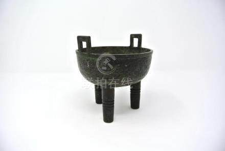 Chinese Tri-Foot Antique Bronze Burner