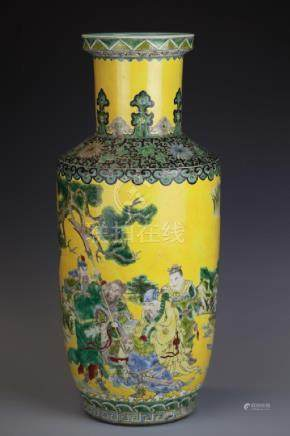 Chinese Yellow Rouleau Vase