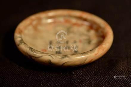 Chinese Scholar Porcelain Brushwasher