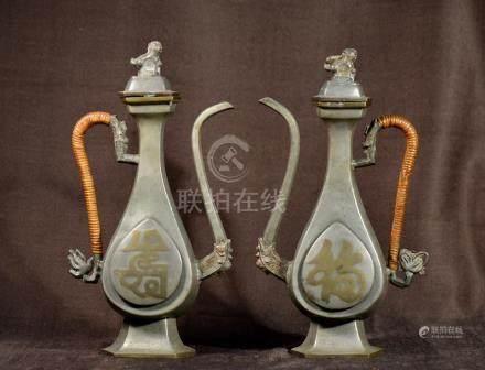 Pair Chinese Pewter Ewer