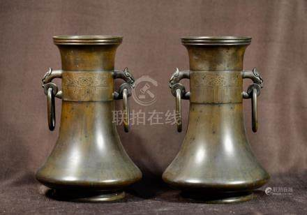 Pair Chinese Bronze Vases with Silver Wire Inlay