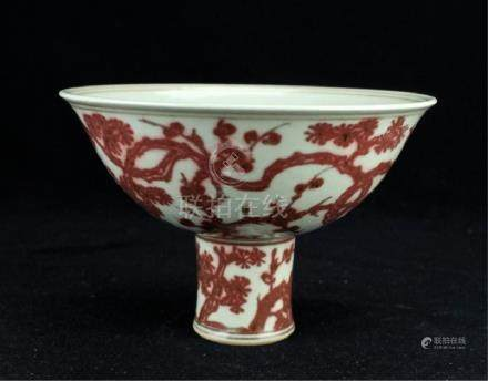 Chinese Ming Porcelain Red Flower Handle Cup