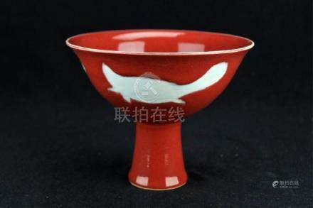 Chinese Ming Porcelain Red Glaze Fish Handle Cup