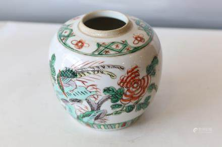 A chinese famille rose jar
