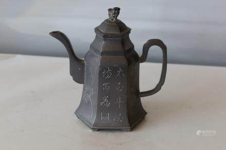 A chinese tinflagon