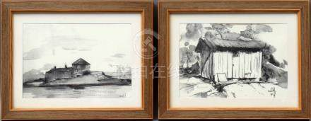 UNIDENTIFIED ARTICLES. 2 pcs. Country. Watercolor, signed an