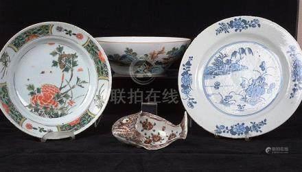 Ensemble de 4 pièces en porcelaine de Chine.