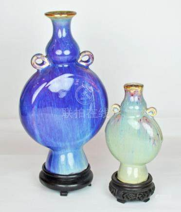 Two Chinese Jun Ware Vases