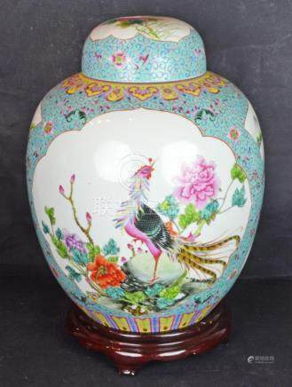 A Chinese Famille Rose Lidded Jar