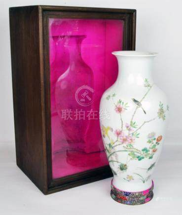 A Chinese Republic Period Porcelain Vase